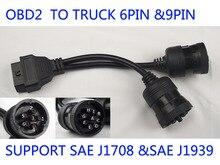 Nouveau! Outil de Diagnostic OBD2 pour camion, câble en Y 16 broches femelle à femelle 6 broches J1939 et J1708 9 broches