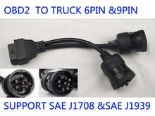 Nowy! Narzędzie diagnostyczne interfejs OBD2 ciężarówka y cable 16Pin żeński do żeńskiego 6pin J1939 i J1708 9pin