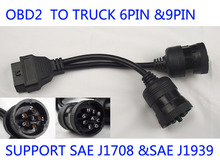 새로운! 진단 도구 OBD2 인터페이스 트럭 Y 케이블 16Pin 여성 여성 6pin J1939 및 J1708 9pin