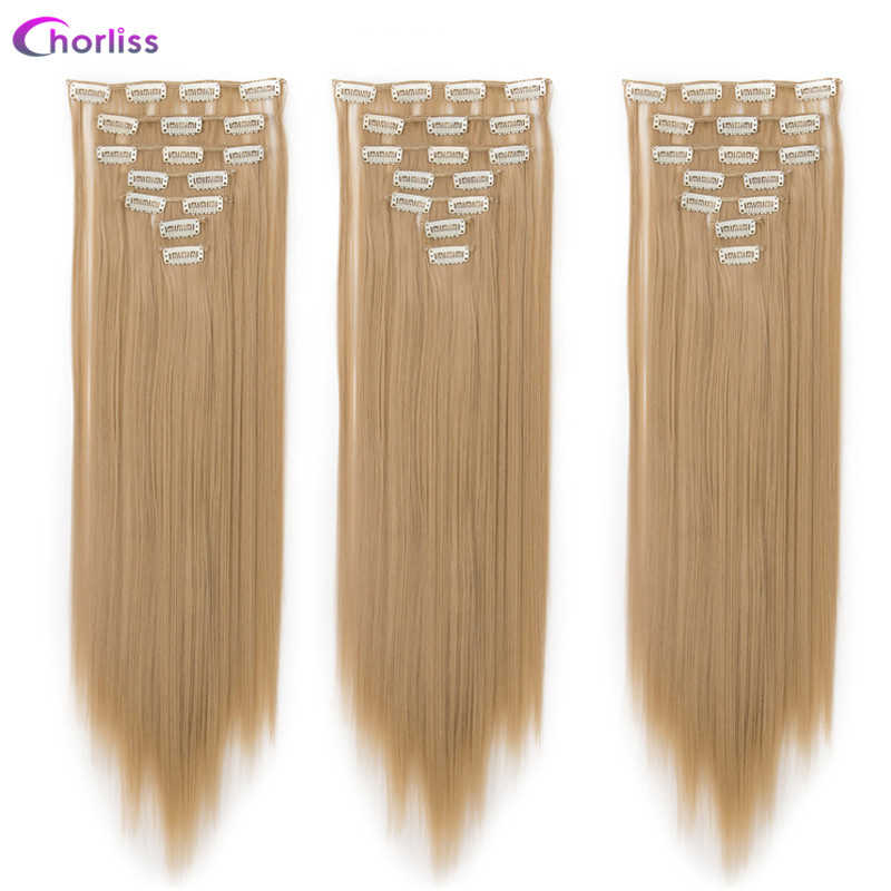 """Synthetische Lange Gerade Frauen Clip in Haar Extensions 22 """"Gefälschte Falsche Haar Stück Natürliche Braun Blonde Styling Haar 7Pcs"""
