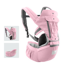 Baby Carrier with Hip Seat Breathable Detachable Adjustable Strap Side Pockets Baby Safety Carriers Waist Stool Infants(China)