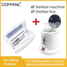Стерилизатор для ногтей, высокотемпературный стерилизатор, коробка для инструментов для ногтей, дезинфекция, коробка для ногтей, стерилизатор, стеклянные шарики, инструменты для маникюра