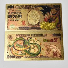 New Japan Dragon Ball Son Goku Kakarotto 10000 Yen Gold foil banknote childhood memory for collection