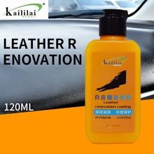 120ミリリットル革改装塗料ペースト自動車用プラスチック改装ダッシュボードシート革クリーニング改修エージェント