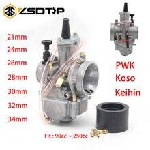 ZSDTRP-محرك دراجة نارية ، جهاز مكربن ، 21 24 26 28 30 32 34 مللي متر ، مع طاقة نفاثة ، 2T/4T