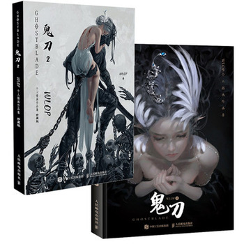 2 Book/set Ghost blade WLOP II + I personal illustration drawing Art collection book In Chinese