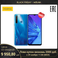Smartphone realme 5 64 GB, cámara Quadro, batería capaciosa de 5000 mAh, rápido para obtener un cupón adicional para 1100 rublos