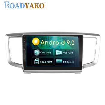 10.1'' Android Car Harness For Honda Odyssey 2015 - 2019 Stereo Autoradio Car Radio Multimedia DVD player Navigation GPS 2 Din image
