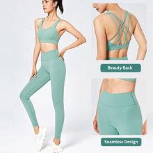 Женский костюм для йоги antibom спортивный комплект из 2 предметов
