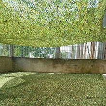 2X4m 3X4m 3X6m Camping Military Camouflage Nets Camo Net Car Cover Army Sun Shelter Tent Outdoor Hunting Blind & Tree Stand