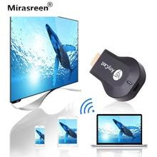 Mirascreen ТВ ключ приемник для AnyCast M2 для Airplay WiFi Дисплей Miracast беспроводной HDMI ТВ-палка для телефона Android PC