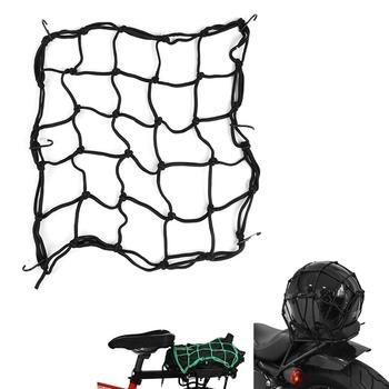 Bungee sieć ładunkowa kask motocyklowy z siatki do przechowywania kask motocyklowy fix bagaż przytrzymaj przechowywanie Cargo organizer z siatki 40*40CM tanie i dobre opinie Rope metal 6 Hooks 40CM*40CM