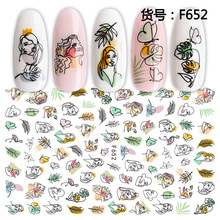 Adhesive Stickers Flower Sliders Face-Decals Manicure-Wrap Leaf-Foil Nail-Art Summer