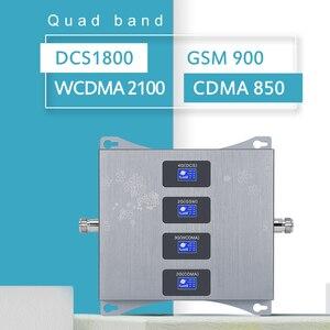 Четырехдиапазонный усилитель сигнала, 850 900 1800 2100, мобильный телефон, ретранслятор 2g 3g 4g, Усилитель сотового сигнала GSM 4g LTE, усилитель