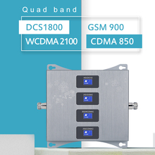 Israel Quad-band 850 900 1800 2100 Signal Booster Mobile Pho