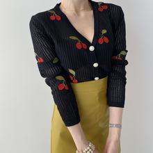 Модный новый короткий свитер с вышивкой и длинными рукавами