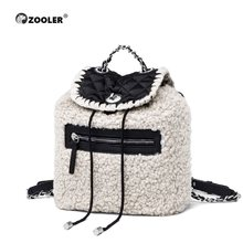 2019 new Genuine Leather bag women Lamp wool backpacks elegant soft school bag white travel tote bags high quality Backpack New(China)