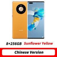 CN 8G 256G Yellow
