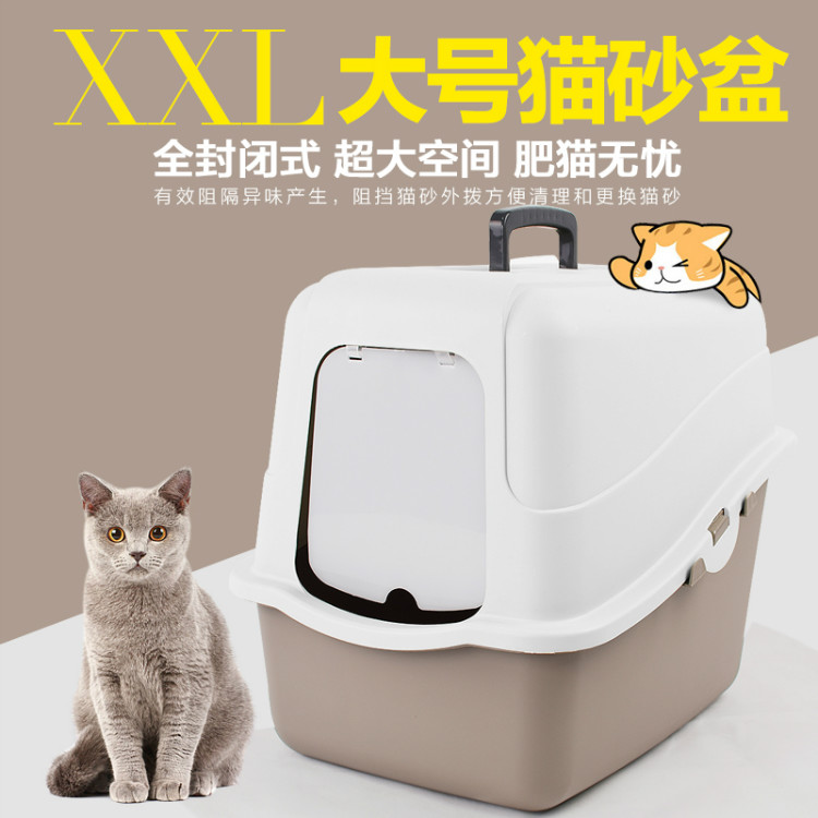 Brown Large Closed Self Cleaning Cat Litter Box Training Shorthair Cat Litter Shovel Lettiera Gatto Chiusa Pet Products MM60MSP