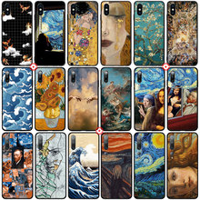 Y27 Famous painting David Van Gogh Art Soft Silicone Case for