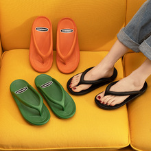 men soft massage beach slippers comfortable flip flops for men gold blue bathroom slippers mens casual beach shoes male Mens slides shoes Summer Men Slippers Flip Flops Beach Slippers 2020 New Non-slip Slides men Bathroom slippers women flip flops