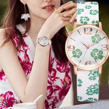 Fashion Casual Floral Clover Pattern watches for women stylish luxury leather ladies wrist watch reloj mujer relogio feminino