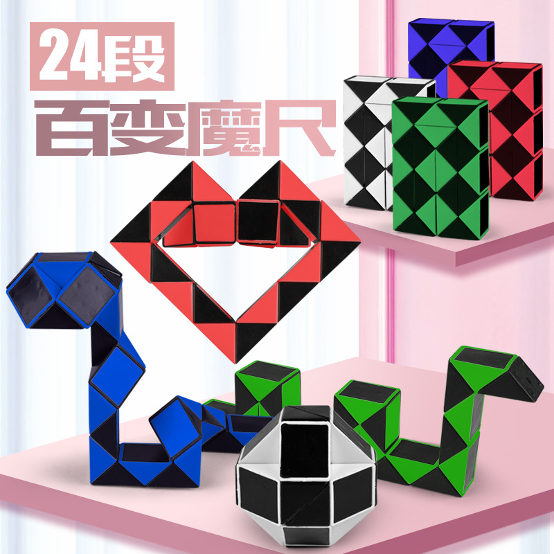 Children's Montessori Puzzle Magic Ruler 24 Sections Folding Decompression Magic Cube Toy  Diy Educational Toys For Children