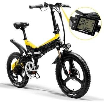 LANKELEISI-bicicleta eléctrica plegable, 20 pulgadas, con suspensión trasera, L G, 13Ah, batería