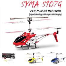 Syma s107g controle remoto mini rc helicóptero 3.5ch liga helicóptero quadcopter built-in giroscópio helicóptero máquinas controladas por rádio