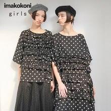 Imakokoni черно белые топы в горошек рубашка оригинальный дизайн