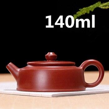 Teteras Teapot Yixing Zisha Clay Chinese Handmade Tea Pot Gongfu Set 140ml High Quality New Design Safe Packaging With Gift Box
