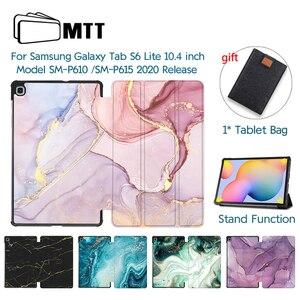 Чехол MTT для Samsung Galaxy Tab S6 Lite 10,4 дюйма SM-P610 P615 2020 Чехол-книжка из искусственной кожи с подставкой чехол для планшета