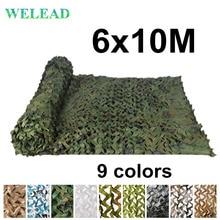 WELEAD 6 × 10 強化迷彩ネット軍事ジャングル白青砂庭オーニング非表示シェードメッシュ 6 × 10 10 × 6 6*10 メートル 10*6 メートル