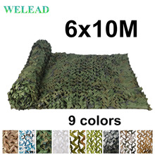WELEAD 6x10M Reinforced Camouflage Net Military Jungle White Blue Sand for Garden Awning Hide Shade Mesh 6x10 10x6 6*10M 10*6M