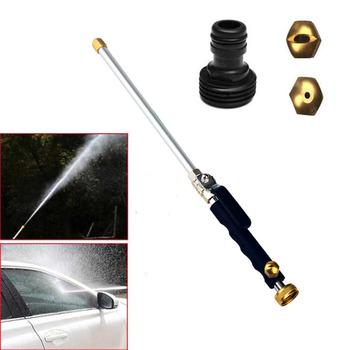 Pistolet na wodę pod wysokim ciśnieniem metalu pistolet na wodę wysokociśnieniowa myjnia samochodowa Spray myjnia samochodowa narzędzia ogrodowe strumień wody pod ciśnieniem myjka ciśnieniowa tanie i dobre opinie RecabLeght CN (pochodzenie) Lances HA5853-01B Zmienna spray wzory Inne