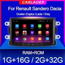 Автомагнитола 2 Din Android для Dacia Sandero Duster Renault Captur Lada Xray 2 Logan 2 навигация GPS Wifi Автомобильный мультимедийный плеер