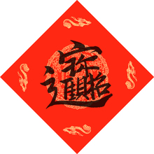 20sheets Chinese New Year Traddtional Red Xuan Paper Chinese Spring Festival Calligraphy Rice Paper Decorations Rijstpapier
