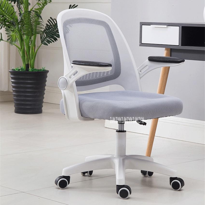 601 Office Staff Member Computer Chair StudentErgonomics Swivel Lifting Chair Mesh Fabric Sponge High-Back Chair With Handrail