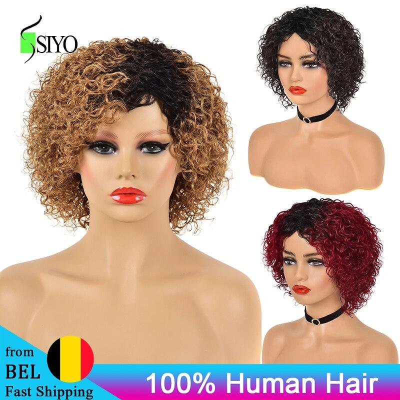 Siyo brasileiro perucas de cabelo humano onda de água remy perucas de cabelo humano para preto branco curto encaracolado perucas de cabelo humano
