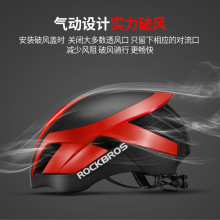Dirt bike helmet motorcycle helmet Road cycling hel