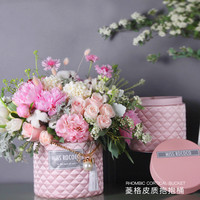 2019 New One set Round Flower Leather Boxes With Lid Hug Bucket Florist Gift Packaging Box With Pearl Valentine Days Accessories