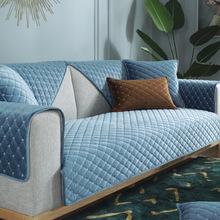 Winter sofa cushion, plush padded non-slip fabric cover towel.