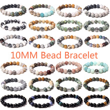10mm Large Round Bead Mixed Natural Stone Series Bracelet Various Colors For Women Men Unisex Exquisite Jewelry Gifts Wholesale