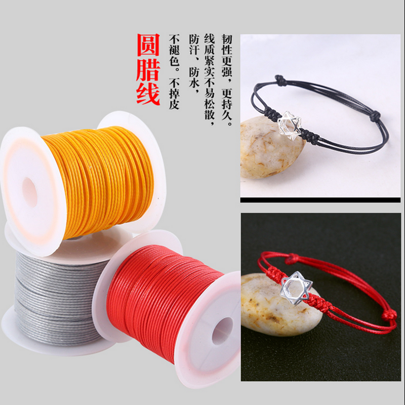 0.5/0.8/1.0/1.5/2.0mm Waxed Cotton Cord Waxed Thread Cord String Strap Necklace Rope For Jewelry Making For Shamballa Bracelet 2