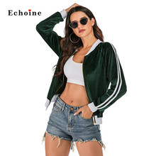 Echoine Winter Jacket Women Cardigan Green Velvet Coat Famale Warm Zippers Long Sleeve Side Striped Autumn Girl Baseball Uniform