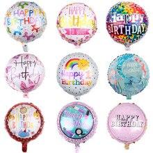 30 узоров 5 шт. 18-дюймовый Круглый Фольга шар с днем рождения надувные воздушные шары с гелием День рождения украшения высокое качество игрушка