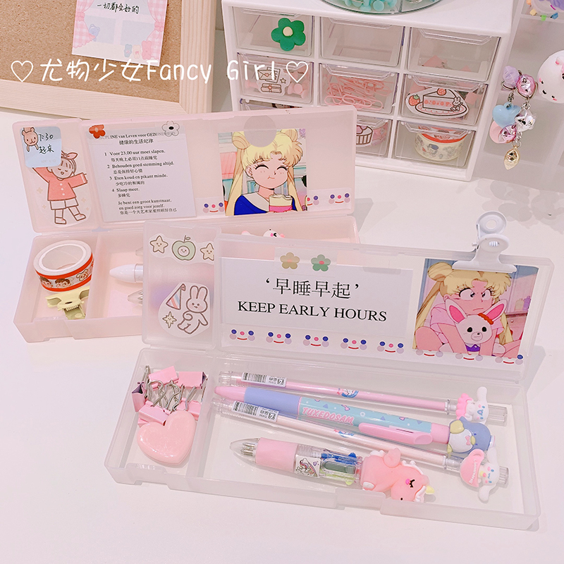1pc Cute Transparent Pencil Case Frosted Plastic Pencil Pens Storage Box Stationery Office Supplies