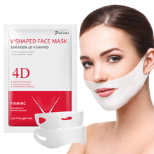 Putimi Lifting Face Masks 4D Double V Shape Gel Mask Slim Chin Anti Wrinkle Face Mask Firming Lift Up Face Slimming Sheet Mask vibration mask beauty equipment home face lifting firming massage face lifting face artifact face lift mask