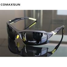 COMAXSUN, Профессиональные поляризованные велосипедные очки, велосипедные очки, очки для вождения, рыбалки, спорта на открытом воздухе, солнцезащитные очки UV 400 Tr90