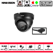 H.265 POE Waterproof 5MP 4MP 1080P Indoor Outdoor IP Camera 24 IR LED Dome Security Night CCTV Video Surveillance HD Cam System